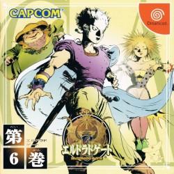 DC ELDORADO GATE VOL 6 (IMPORT JAPONAIS) - Jeux Dreamcast au prix de 24,95€