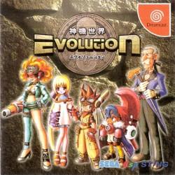 DC EVOLUTION (IMPORT JAP) - Jeux Dreamcast au prix de 6,95€