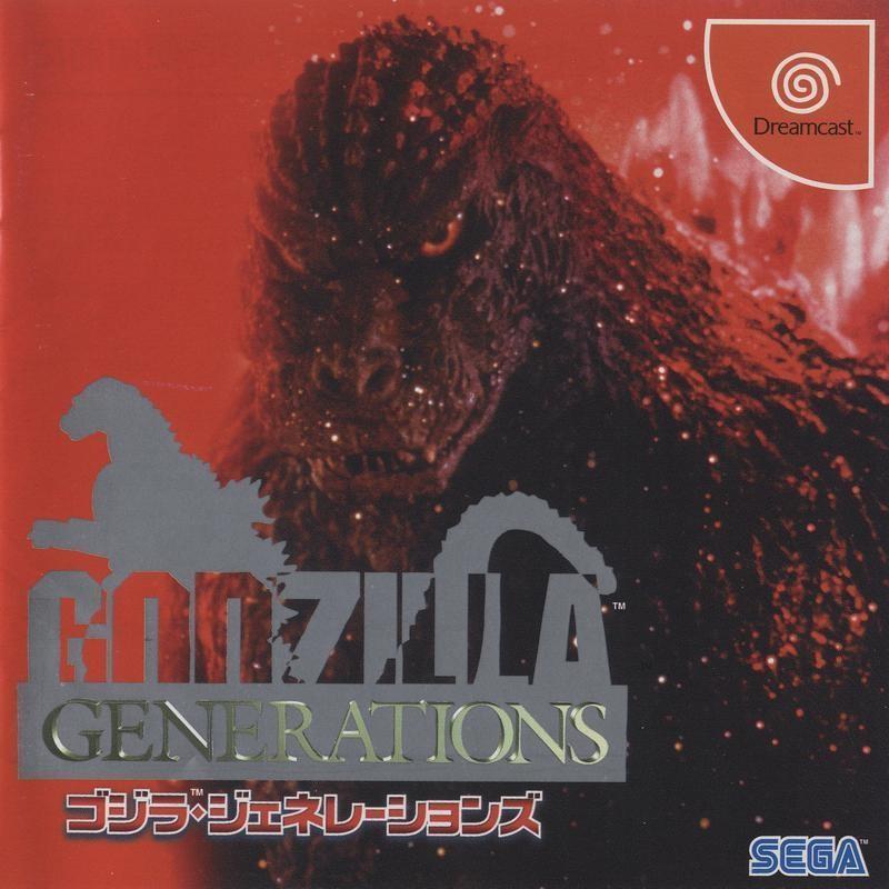 DC GODZILLA GENERATION (IMPORT JAP) - Jeux Dreamcast au prix de 14,95€