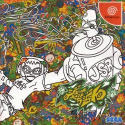 DC JET SET RADIO (IMPORT JAP) - Jeux Dreamcast au prix de 12,95€