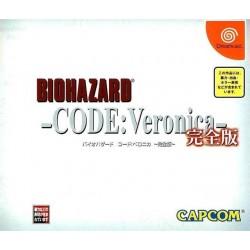 DC BIOHAZARD CODE VERONICA KANSENBAN (IMPORT JAP) - Jeux Dreamcast au prix de 24,95€