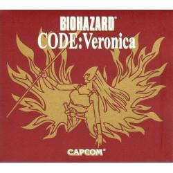 DC BIOHAZARD CODE VERONICA (IMPORT JAP) - Jeux Dreamcast au prix de 19,95€