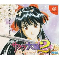DC SAKURA TAISEN 2 (IMPORT JAP) - Jeux Dreamcast au prix de 7,95€