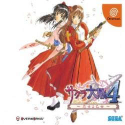 DC SAKURA TAISEN 4 (IMPORT JAP) - Jeux Dreamcast au prix de 9,95€