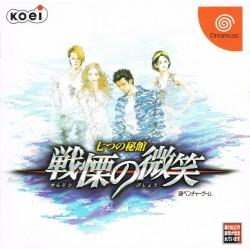 DC SEVEN MANSIONS NANATSU NO HIKAN SENRI NO BISHOU (IMPORT JAP) - Jeux Dreamcast au prix de 12,95€