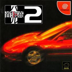 DC SHUTOKOU BATTLE 2 (IMPORT JAP) - Jeux Dreamcast au prix de 12,95€