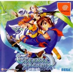 DC ETERNAL ARCADIA (IMPORT JAP) - Jeux Dreamcast au prix de 29,95€