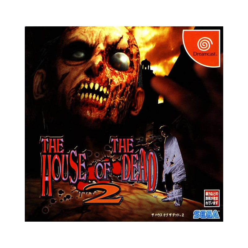 DC THE HOUSE OF THE DEAD 2 (IMPORT JAP) - Jeux Dreamcast au prix de 14,95 €