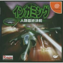 DC INCOMING HUMANITY LAST BATTLE (IMPORT JAP) - Jeux Dreamcast au prix de 9,95€