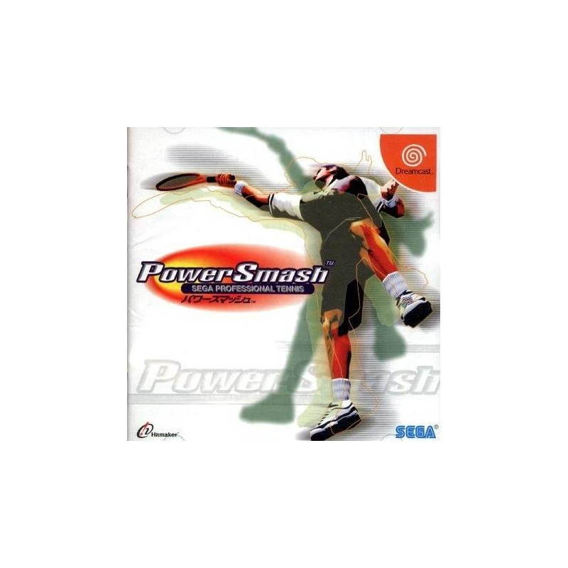 DC POWER SMASH SEGA PROFESSIONAL TENNIS (IMPORT JAP) - Jeux Dreamcast au prix de 7,95 €