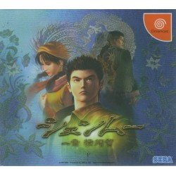 DC SHENMUE (IMPORT JAP) - Jeux Dreamcast au prix de 19,95€