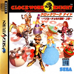 SAT CLOCKWORK KNIGHT (IMPORT JAP) - Jeux Saturn au prix de 19,95 €