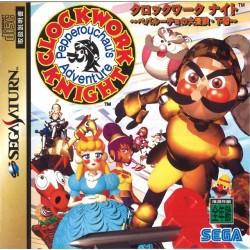 SAT CLOCKWORK KNIGHT 2 (IMPORT JAP) - Jeux Saturn au prix de 24,95€