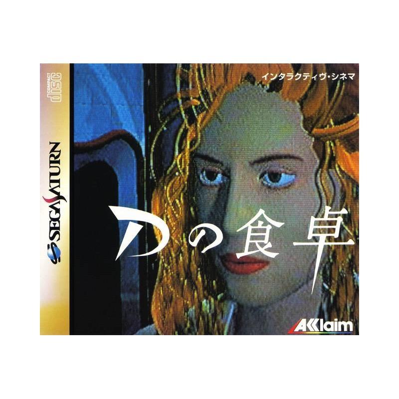 SAT D NO SHOKUTAKU(IMPORT JAP) - Jeux Saturn au prix de 6,95€