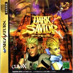 SAT DARK SAVIOR (IMPORT JAP) - Jeux Saturn au prix de 12,95€