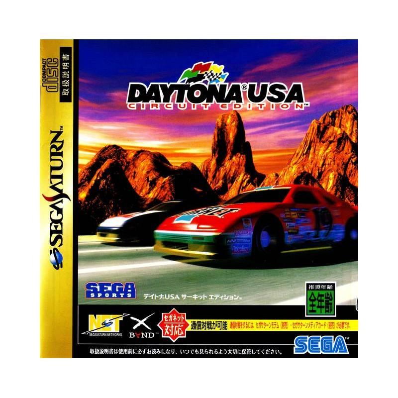 SAT DAYTONA USA CIRCUIT EDITION (IMPORT JAP) - Jeux Saturn au prix de 9,95€