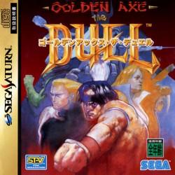 SAT GOLDEN AXE THE DUEL (IMPORT JAP) - Jeux Saturn au prix de 29,95€