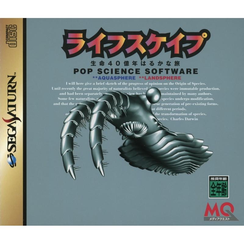 SAT LIFESCAPE (IMPORT JAP) - Jeux Saturn au prix de 9,95€
