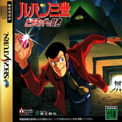 SAT LUPIN THE 3RD THE SAGE OF PYRAMID (IMPORT JAP) - Jeux Saturn au prix de 14,95€