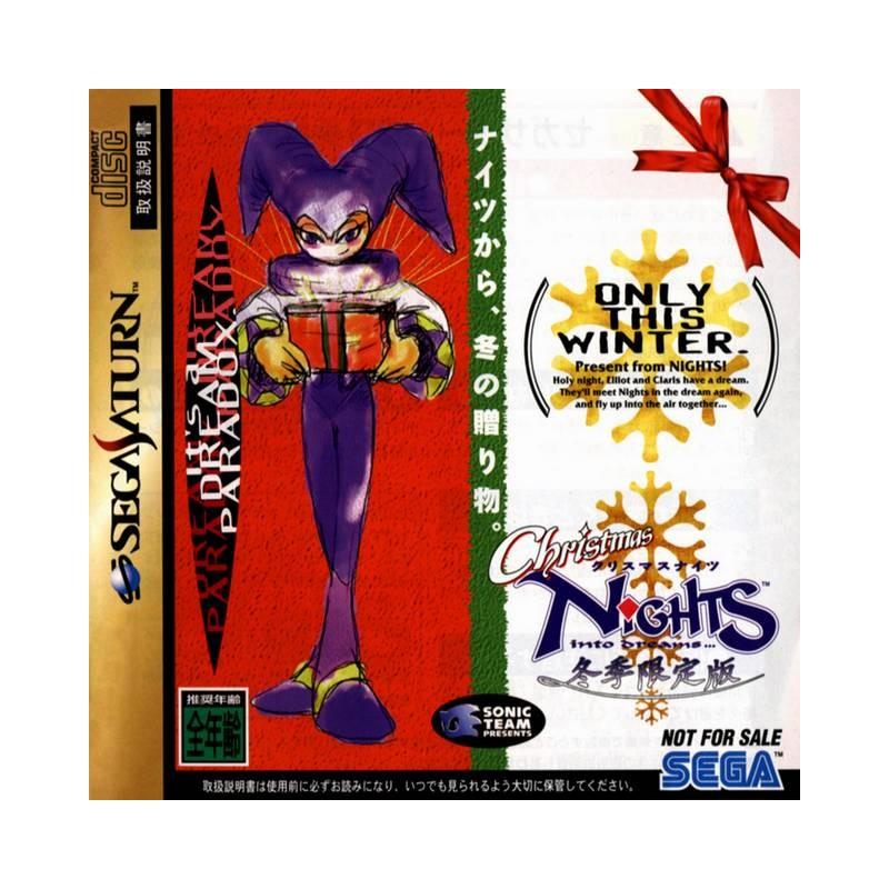 SAT CHRISTMAS NIGHTS INTO DREAMS (IMPORT JAP) - Jeux Saturn au prix de 12,95€
