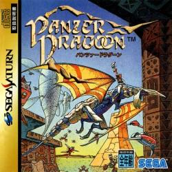 SAT PANZER DRAGOON (IMPORT JAP) - Jeux Saturn au prix de 24,95€