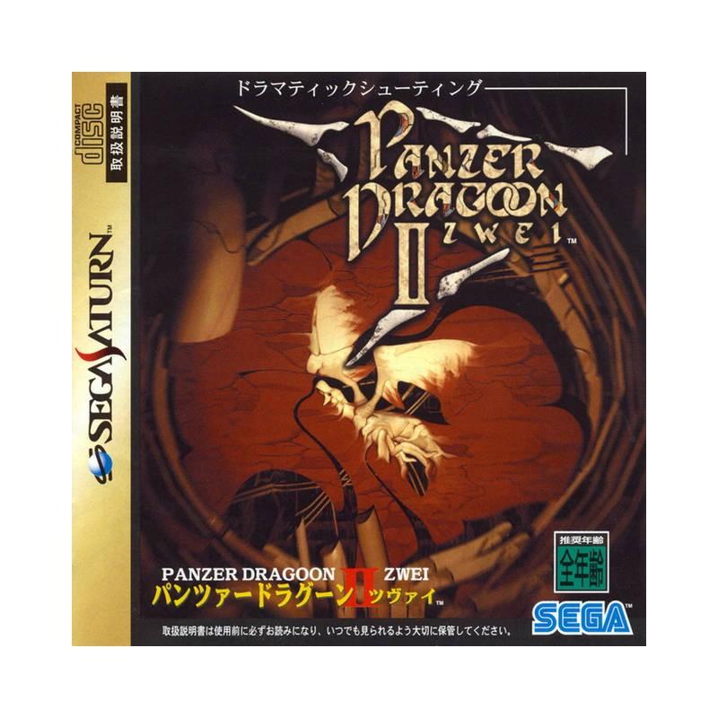 SAT PANZER DRAGOON 2 (IMPORT JAP) - Jeux Saturn au prix de 29,95€