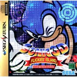 SAT SONIC 3D FLICKIES ISLAND (IMPORT JAP + SPINECARD) - Jeux Saturn au prix de 59,95€