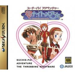 SAT SUCHIE PAI ADVENTURE THE THROBBING NIGHTMARE (IMPORT JAP) - Jeux Saturn au prix de 9,95€