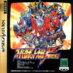 SAT SUPER ROBOT WARS F FINAL (IMPORT JAP) - Jeux Saturn au prix de 9,95 €