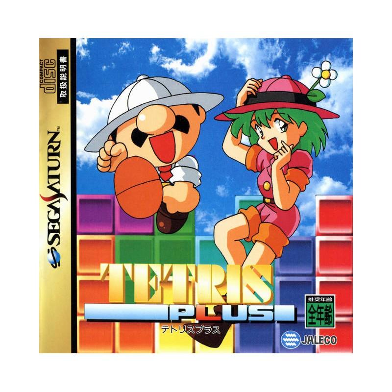 SAT TETRIS PLUS (IMPORT JAP) - Jeux Saturn au prix de 14,95€