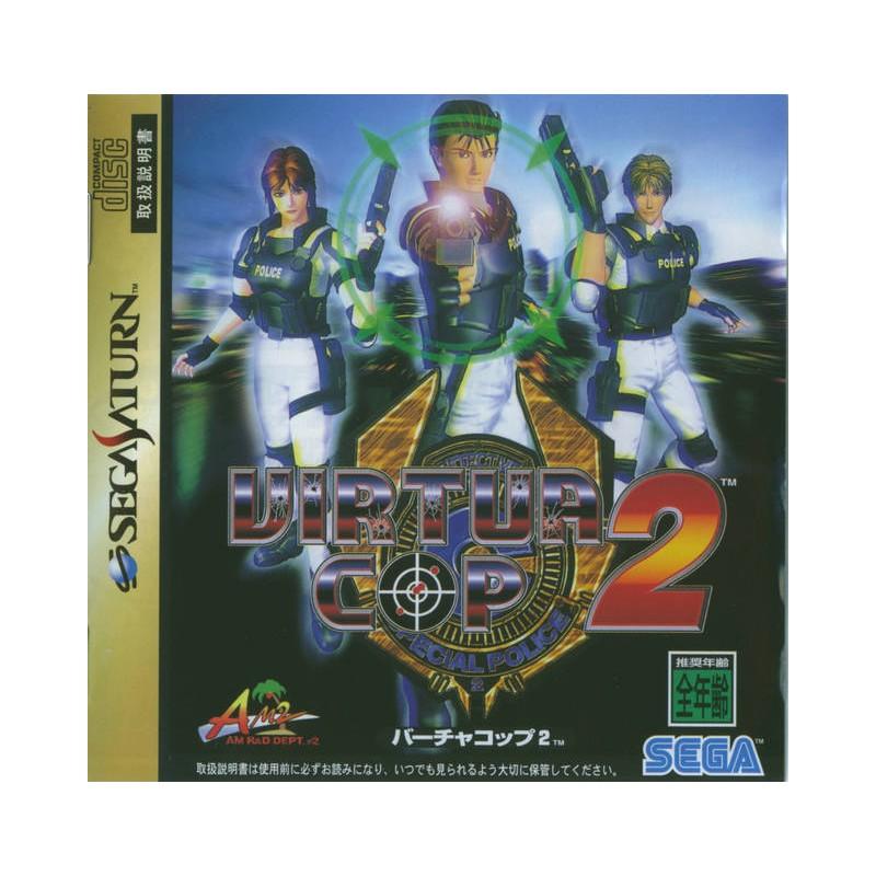 SAT VIRTUA COP 2 (IMPORT JAP) - Jeux Saturn au prix de 9,95€