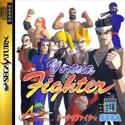 SAT VIRTUA FIGHTER (IMPORT JAP) - Jeux Saturn au prix de 6,95€