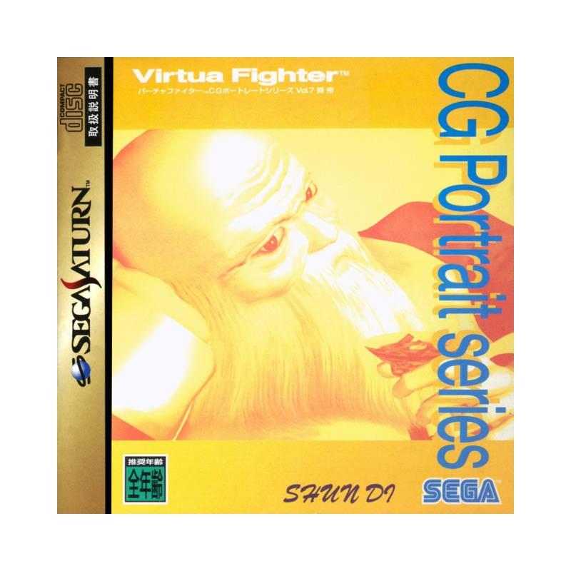 SAT VIRTUA FIGHTER CG PORTRAIT SERIES VOL 07 SHUN DI (IMPORT JAP) - Jeux Saturn au prix de 9,95€