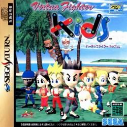 SAT VIRTUA FIGHTER KIDS (IMPORT JAP) - Jeux Saturn au prix de 12,95€