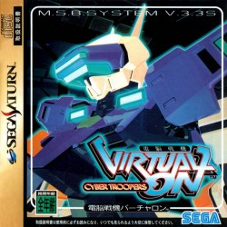 SAT VIRTUAL ON (IMPORT JAP) - Jeux Saturn au prix de 9,95€