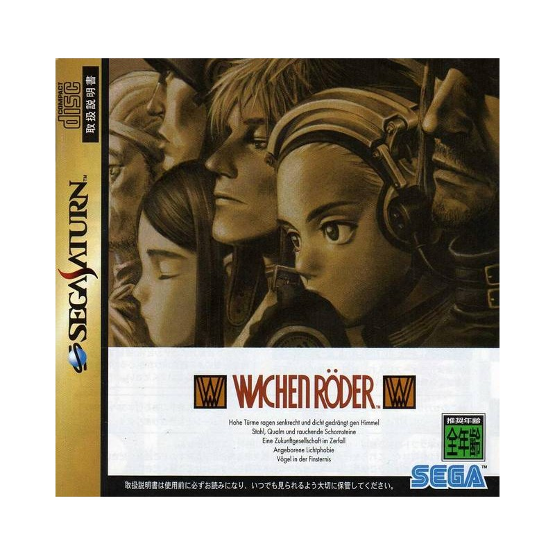 SAT WACHENRODER (IMPORT JAP) - Jeux Saturn au prix de 9,95€