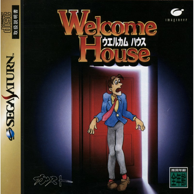 SAT WELCOME HOUSE (IMPORT JAP + SPINECARD) - Jeux Saturn au prix de 14,95€