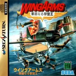 SAT WING ARMS (IMPORT JAP) - Jeux Saturn au prix de 9,95€