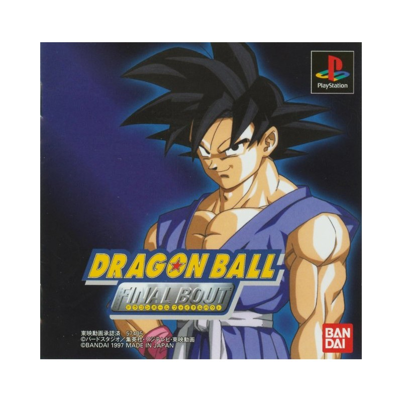 PSX DRAGON BALL GT FINAL BOUT (IMPORT JAP) - Jeux PS1 au prix de 9,95 €