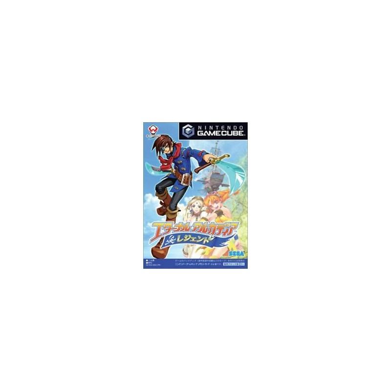 GC SKIES OF ARCADIA (IMPORT JAP) - Jeux GameCube au prix de 19,95€