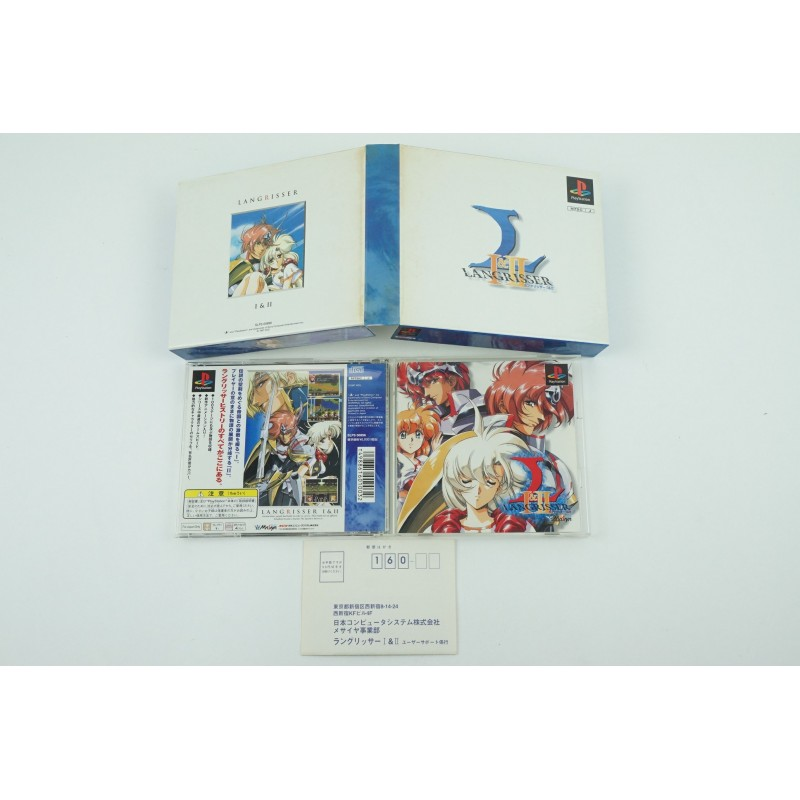 PSX LANGRISSER 1 ET 2 EDITION SPECIALE (IMPORT JAP) - Jeux PS1 au prix de 29,95€