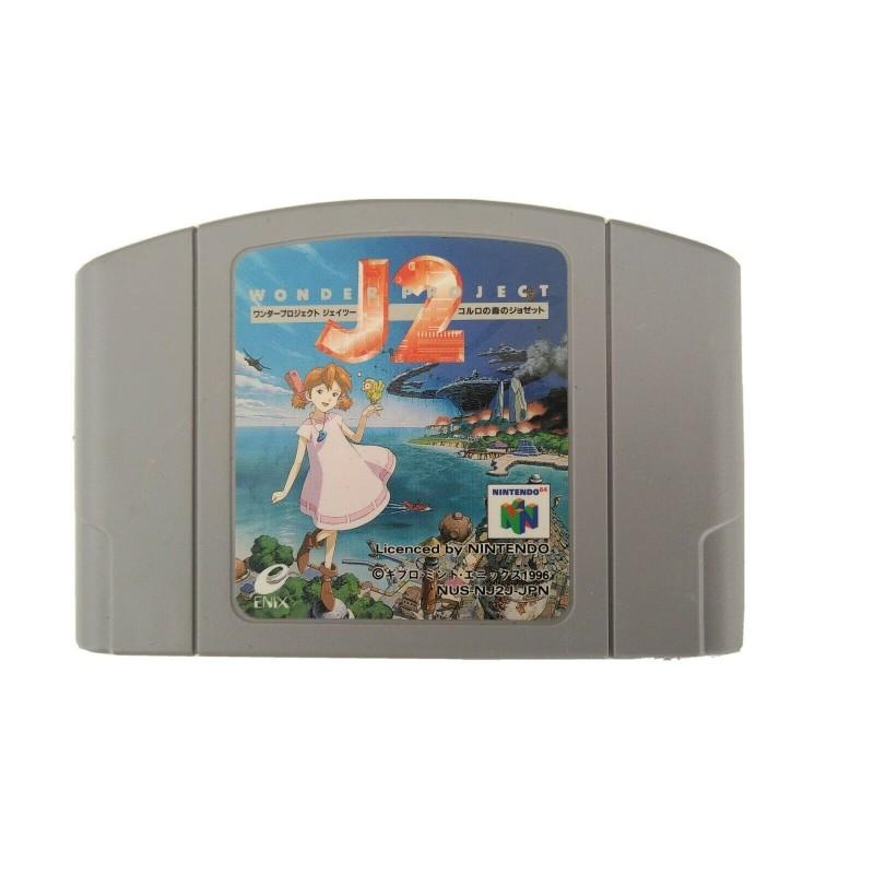 N64 WONDER PROJECT J2 (IMPORT JAP + LOOSE) - Jeux Nintendo 64 au prix de 3,95€