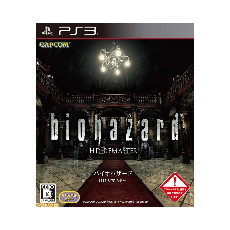 PS3 RESIDENT EVIL HD REMASTER (IMPORT JAP) - Jeux PS3 au prix de 19,95€