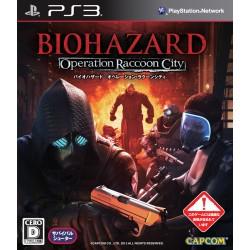 PS3 RESIDENT EVIL OPERATION RACOON CITY (IMPORT JAP) - Jeux PS3 au prix de 5,95€