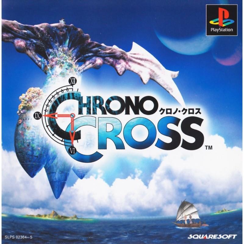 PSX CHRONO CHROSS JAP - Jeux PS1 au prix de 29,95€