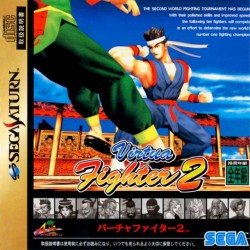 SAT VIRTUA FIGHTER 2 (IMPORT JAP) - Jeux Saturn au prix de 4,95€
