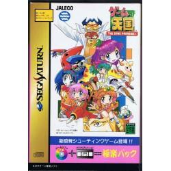 SAT THE GAME PARADISE GOKURAKU PACK (IMPORT JAP) - Jeux Saturn au prix de 79,95€
