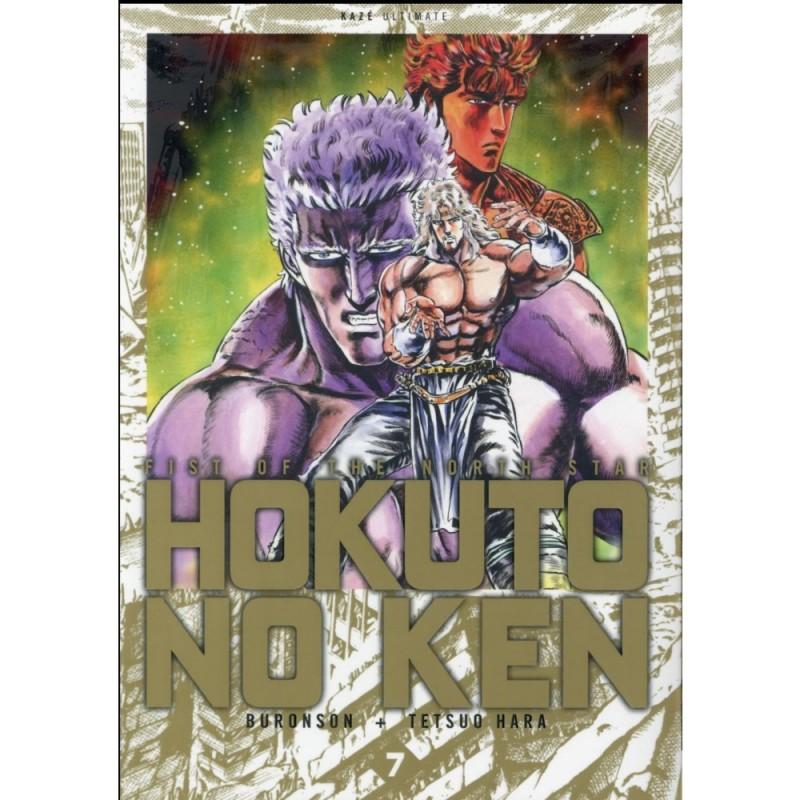 HOKUTO NO KEN T07 - Manga au prix de 13,29€