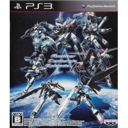 PS3 ANOTHER CENTURY S EPISODE R (IMPORT JAP) - Jeux PS3 au prix de 9,95€