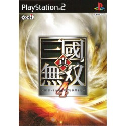 PS2 DYNASTY WARRIORS 5 (IMPORT JAP) - Jeux PS2 au prix de 6,95 €